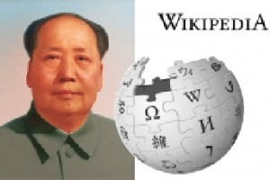 Editing the Wikipedia entry on Mao proved to be more than a challenge for one of Angle's students.